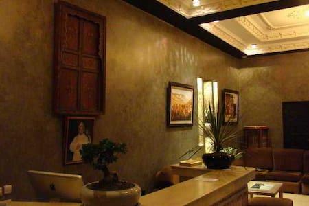 Hotel Ennasma - Casablanca - Guesthouse