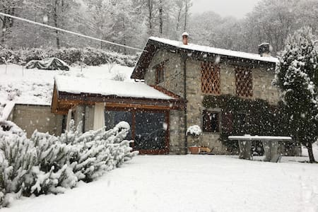 Nice country house 7 km away from lago d'Orta - Gattugno - Dom