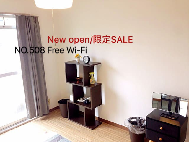 close to Hakata Sta.博多站!Canal City运河城!free Wi-Fi - 福冈市 - Leilighet
