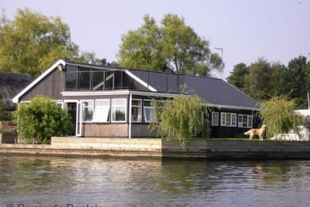 Willow Lodge - Horning