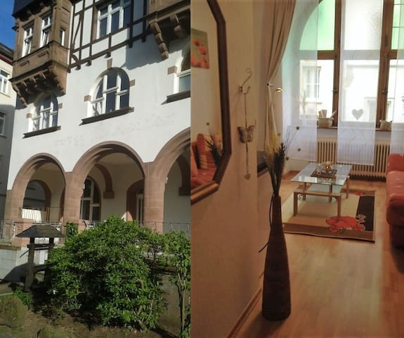 ❀Mosel-Apartment❀ Bad Bertrich (1-2 P.)