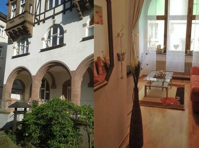 ❀Mosel-Apartment❀ Bad Bertrich (1-2 P.) - Bad Bertrich - 公寓