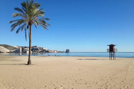 Apartamento Económico a 4Km del Mar - Favara