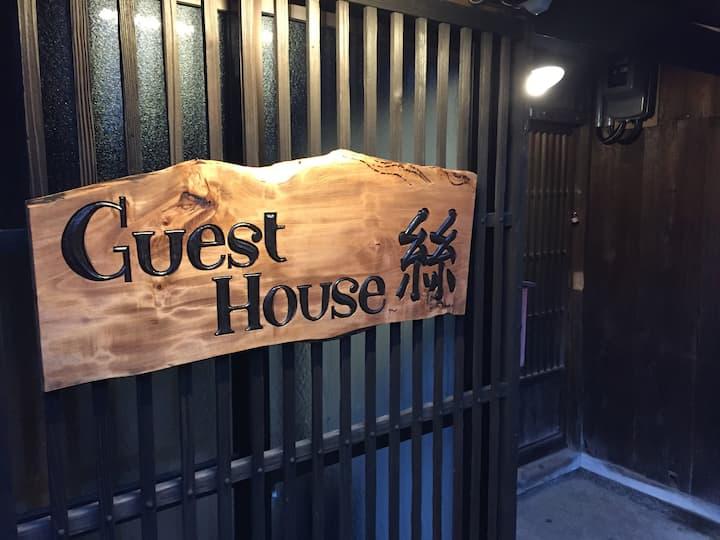 2人¥8200〜 1日2組限定貸切 ゲストハウス絲(いと)