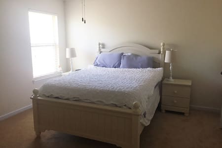 5* Private Bedroom/Bathroom. - Grovetown - Casa