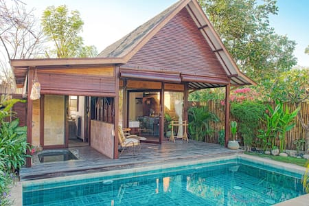 Villa Surya - 1 Bed, Pool & Garden @ Rimba Villas
