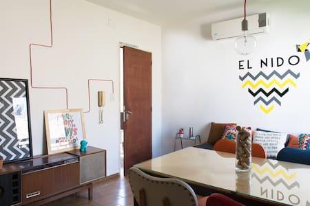 EL NIDO - 科尔多瓦 - 公寓
