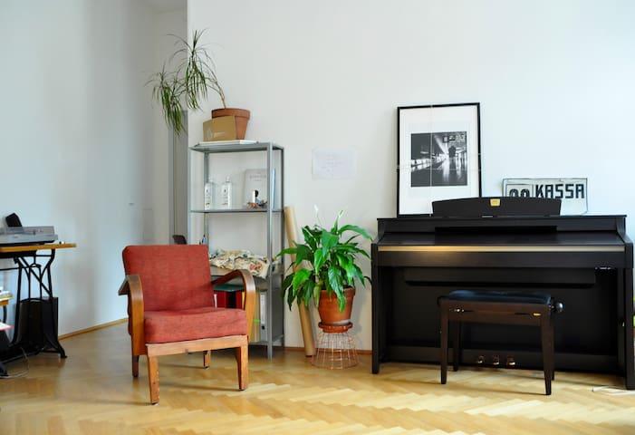 hip+bright | near center | viennese architecture - เวียนนา - อพาร์ทเมนท์