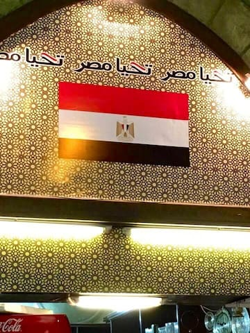 شقة مفروشة حلوه بالمهندسين القاهره شهاب للخليجين