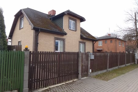 Nice house with 2 bedrooms in Cesis Old town - Cēsis
