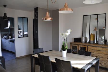 Joli t4 plein centre - idéal familles - Bron - Appartement