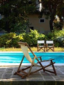 Cefalicchio - Canosa di Puglia - ที่พักพร้อมอาหารเช้า