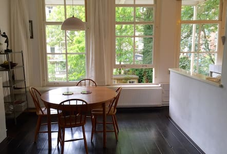 Spacious home in the Pijp! Close to all sights - Amsterdam