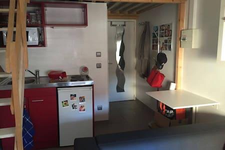Studio Villeurbanne Grandclément - Villeurbanne - Appartement