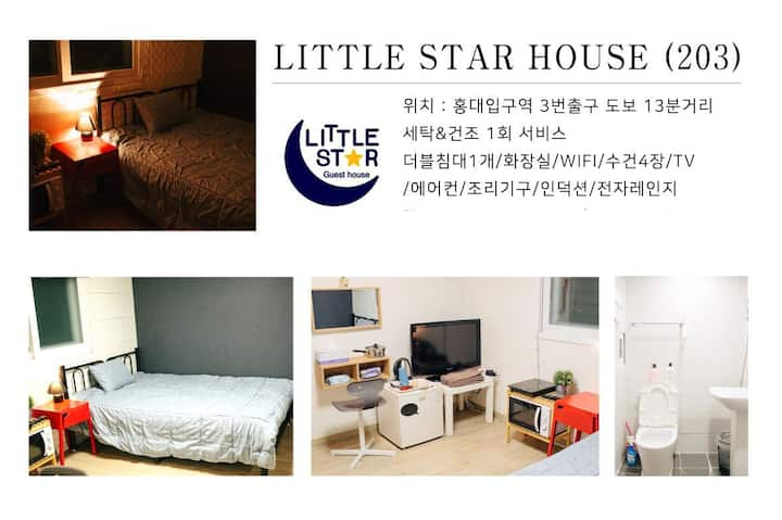 자가격리숙소 Little Star House(203)