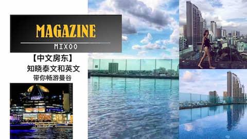 月租|50%🥇大一房16F阳台/厨房/落地玻璃窗看曼谷湄南河夜景Iconsiam🛍️5min🚇2min