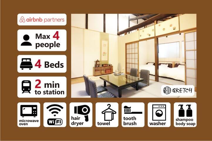 [VK] Nice Kyoto House in Higashiyama 4 Guests