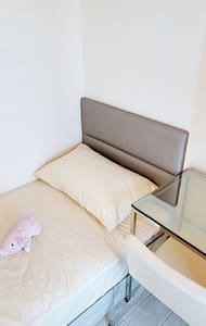 Deluxe Private Room near MTR & Shopping Area
