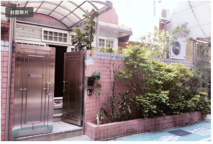 Comfy in center of city 1min to mrt