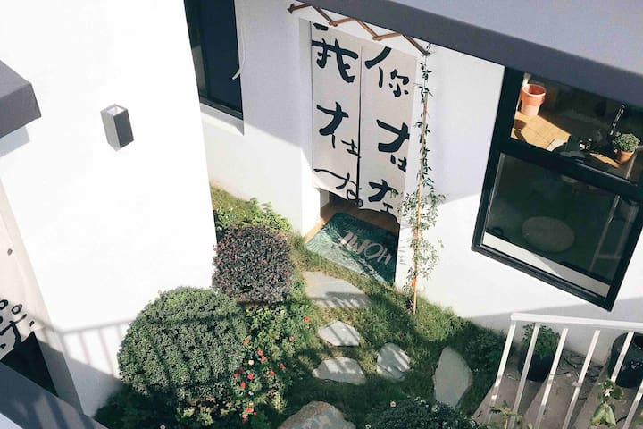 【乱香】平江路历史古城日式北欧ins风两房带阁楼两卫一厨一展厅,最多可住6人独栋别墅小院