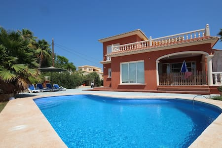 High standing apartment located in luxury villa with own large private Terrance, 50 m² - Calp