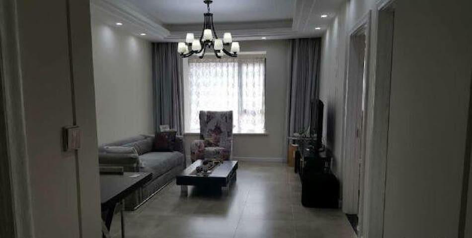 温馨,温暖有爱的好房子! - Shenyang - Casa