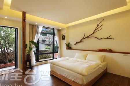 九份閒情民宿-浪漫二人房(可加一人)位於老街中段 - 瑞芳區 - 公寓