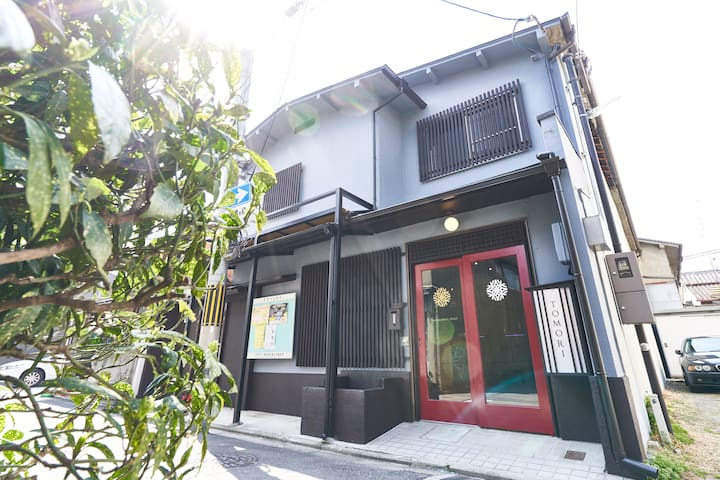 ☆B★Tomori Guest House Private room for 2p