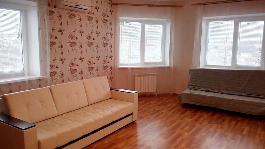 Уютная квартира в центре города - Elista - Apartamento