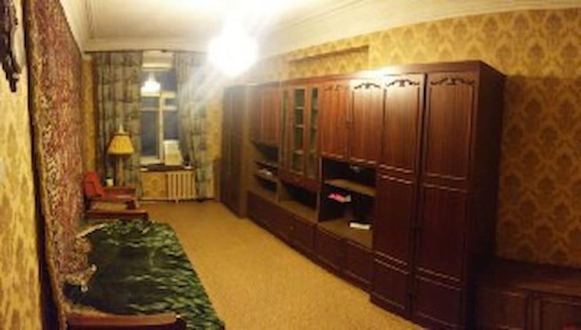 Стильная квартира недалеко от набережной - Tver' - Leilighet