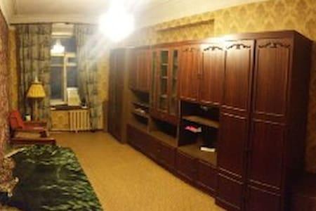 Стильная квартира недалеко от набережной - Tver'