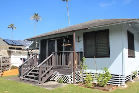 Private room in cottage half a mile to beach - Kailua - Dom