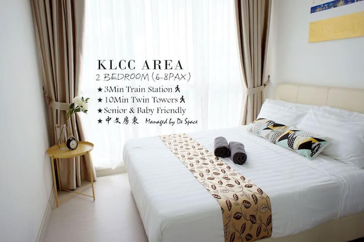 #B2 Cozy 2 Bedrooms Apartment KLCC View