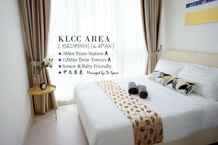 #B2 Cozy 2 Bedrooms (6-8pax) KLCC View