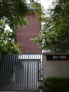 4BR - *Beauty Place* in Bau Pool Villa - 福美(Phước Mỹ)