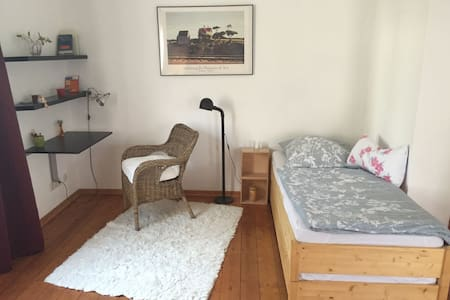 Apartment close to university (1 or 2 persons) - Appartement
