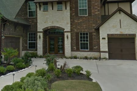 Beautiful area and looking for someone responsible - Sugar Land - Pensió