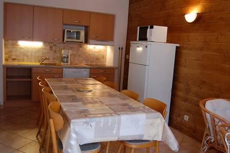 ptit valcenis (3 chambres, 3 douches wc) - Apartamento