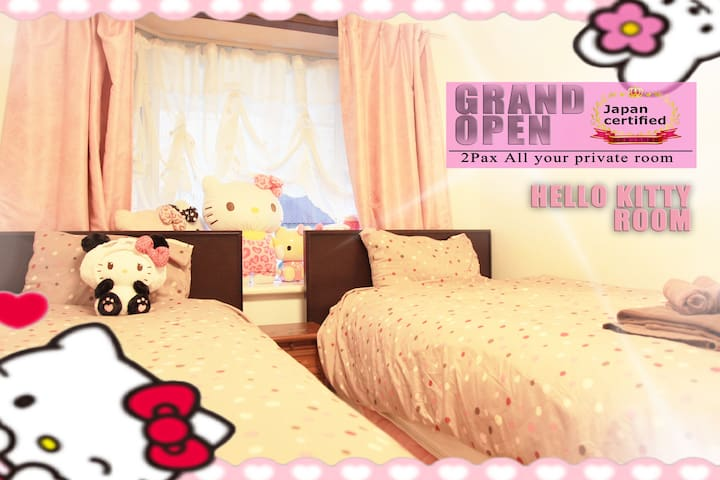 ☆Shinjuku rank No.1☆SAKURA room.10☆3 min station☆