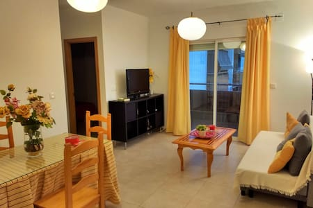 2 bedroom apartment with parking space - Punta Umbría - Lägenhet