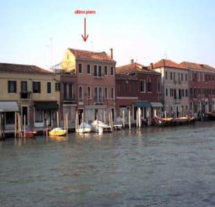 Casa Vacanze Giulia - Venedik