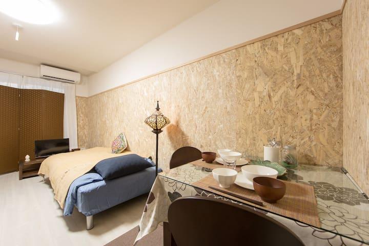 8min Omiya sta & Nijojo-mae sta - Kyōto-shi - Appartement