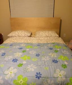 Комната в апартаментах.Room in apt - Apartamento