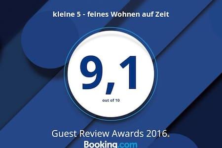 kleine 5 - feines Wohnen auf Zeit - Rheinstetten - Pensió