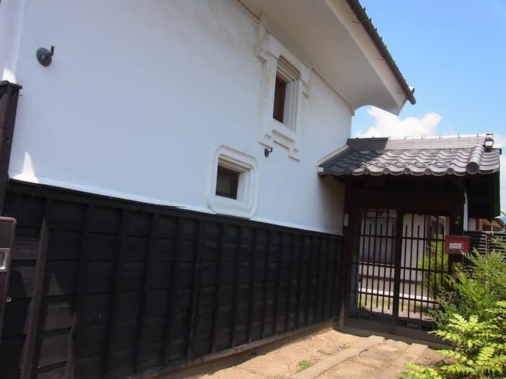 Old Maison Shoya