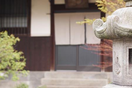 日々の宿: 宇野駅から車で5分 直島へ 最大7名様 古民家貸切 一棟貸し