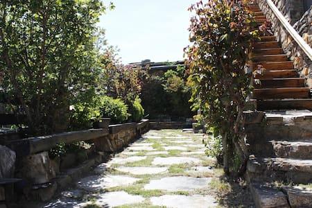 Casa Rural Abuela Paca - Valverde de los Arroyos