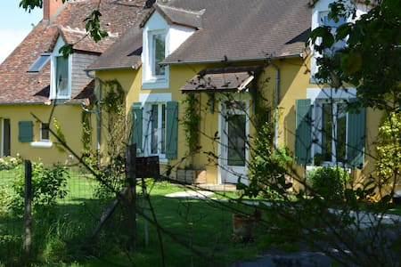 Charming high end cottage, nearby George Sand home - Ardentes