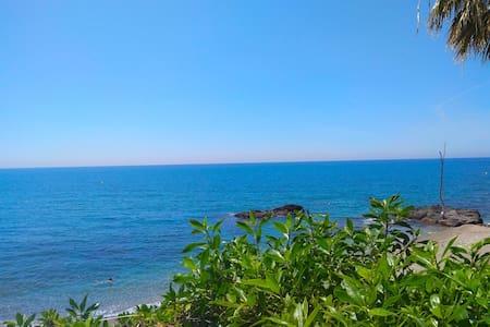 Misericordia beach holidays