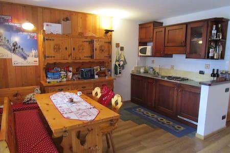 Cosy shared flat  Appartamento condiviso - Champoluc - Apartment